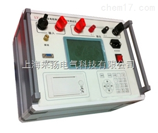 发电机交流阻抗分析仪