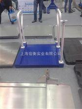 SCS武汉医院用透析轮椅秤 黄石300KG自动称重轮椅称(带扶手)