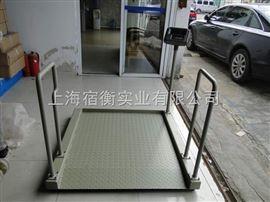 WFL-700W带打印透析室电子秤 不锈钢透析轮椅秤