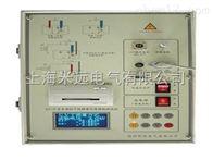 MY-218MY-218变频抗干扰介质损耗测试仪