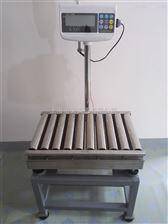 700D-A滚筒台称,带上下限报警滚筒秤