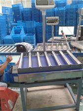 JWI-700W徐汇区100公斤滚筒称安装 带打印功能60KG辊筒电子称