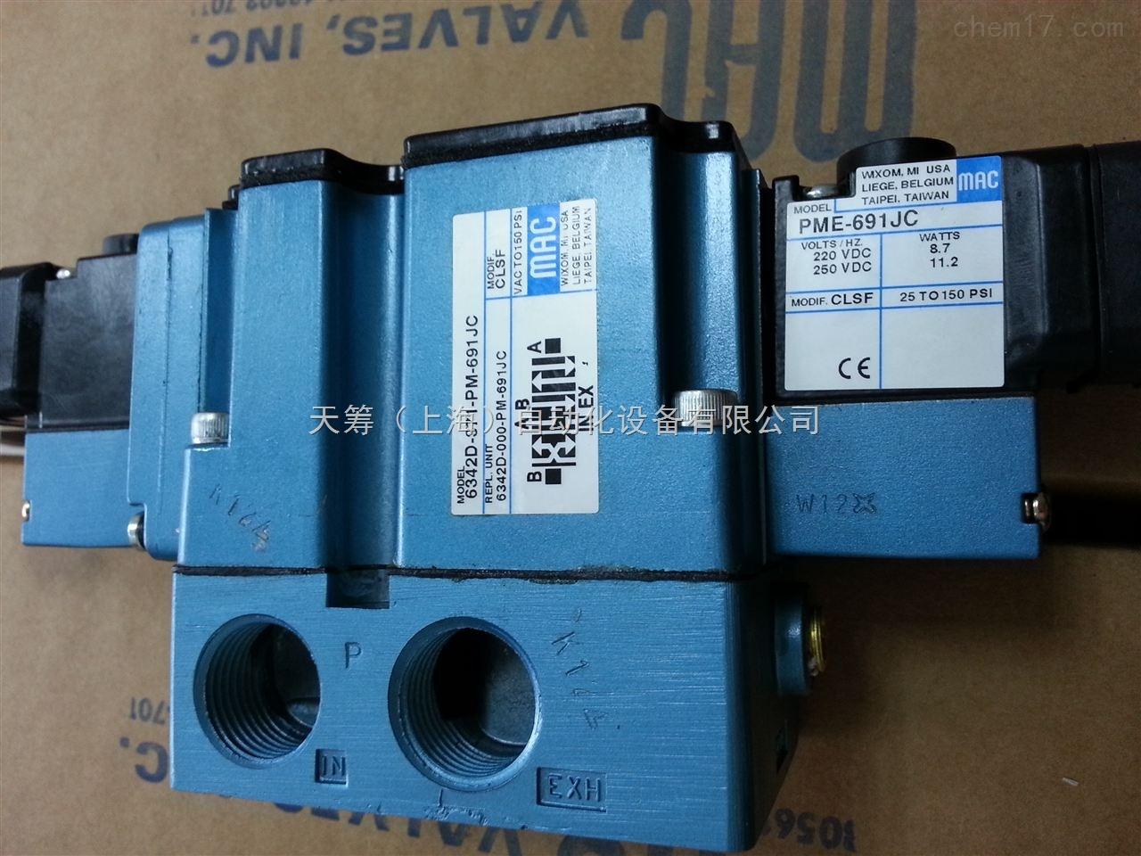 美国MAC电磁阀6342D-371-PM-691JC品牌产品