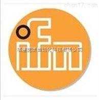 特价供应IFM易福门NF5345
