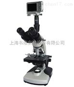 数码生物显微镜XSP-BM-2CBAS /上海彼爱姆显微镜XSP-BM-2CBAS