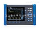 E6100广州致远电能质量分析仪