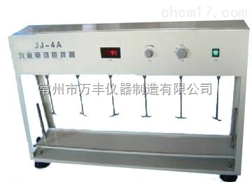 六联恒温水浴电动搅拌器
