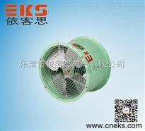 sf4轴流风机sf4-2r220v 1.5kw岗位式