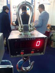 OCS全不锈钢电子吊秤╬→上海不锈钢电子吊秤╬→不锈钢电子吊秤价格
