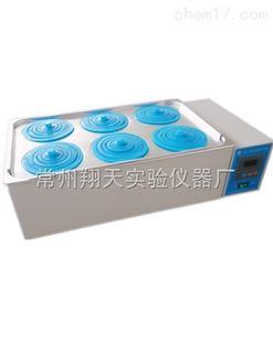 六孔恒温数显一次成型水浴锅