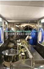 冷凍干燥機隔離器(BIOCOOL)