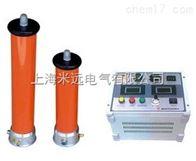 MYZGF系列MYZGF系列高频直流高压发生器