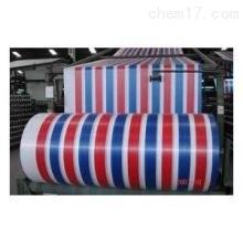 天津防水彩条布