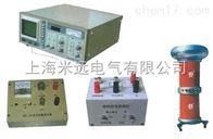 MYTCD-9302MYTCD-9302型局部放电检测系统