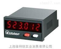 0722-102亨士乐电子计时器