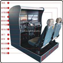 TKQC-JSMN-02豪华三屏驾驶模拟器