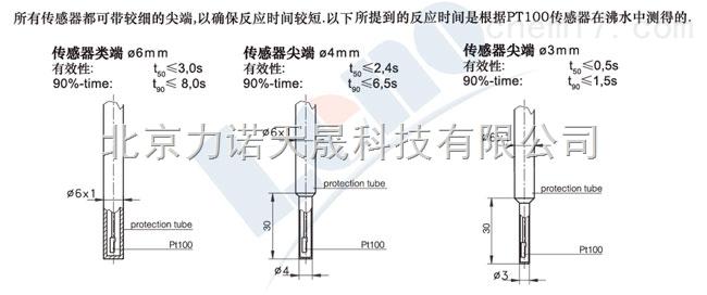 三线温度传感器接线如何短路