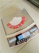 泰安15KG计数电子桌秤,南通15KG工厂专用计数电子秤