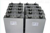 高压脉冲储能电容