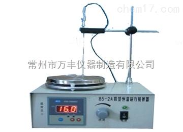 数显测速磁力加热搅拌器