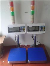 WFL-700D宿衡Scale带报警灯电子称,立杆式检重秤,合肥哪里有报警秤