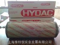0160D010BN4HC贺德克滤芯0160D010BN4HC现货,大量库存