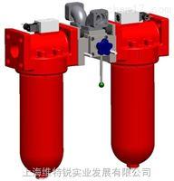 0030R010V贺德克DF系列高压管路过滤器-德国HYDAC工厂