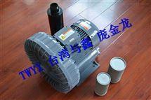 环形高压鼓风机RB-055
