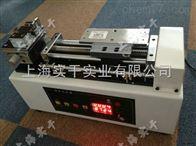 測試台500N電動臥式測試台