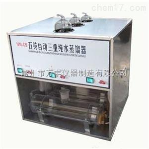 石英自动三重蒸馏水器