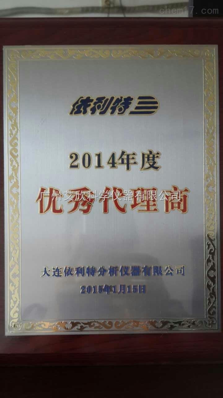 广州分分快三下载评为2014年分分快三下载代理商