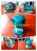 FB-4KW全風防爆高壓風機