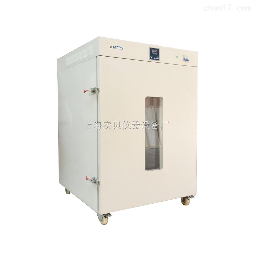 电热恒温鼓风干燥箱烘箱烤箱250度300度