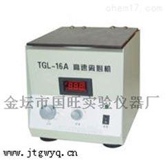 TGL-16A数显台式高速离心机报价