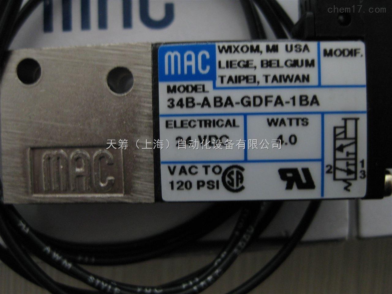 美国MAC电磁阀34B-ABA-GDFA-1BA上海经销商
