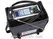 E-8500烟气分析仪