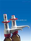 2.5-25.0ml1605506 德国VITLAB瓶口分液器1625506