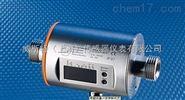 IFM流量传感器