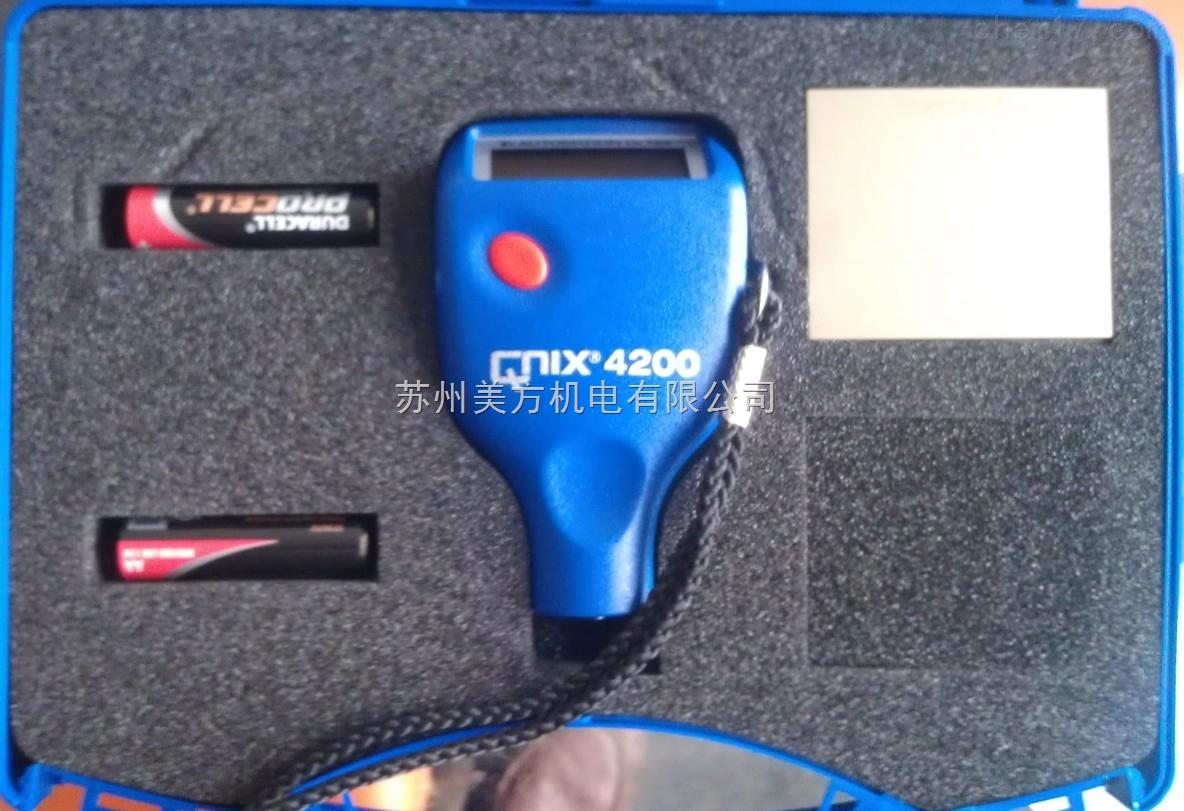QuaNix4200德国尼克斯涂镀层测厚仪特点QuaNix4200
