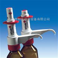 0.25-2.5ml 1605503VITLAB瓶口分液器