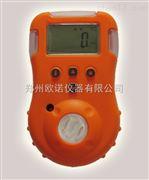 手持式单一气体检测仪,防水型气体检测仪