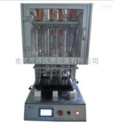 电磁炉自动锁螺丝机,电磁炉锁螺丝试验机,全自动电磁炉锁螺丝机