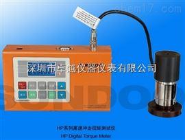 HP-500数字式动态扭矩仪