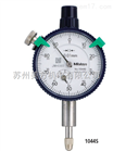 1044S-60三丰Mitutoyo公制型指针式千分表1044S-60