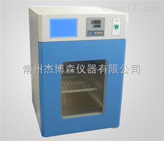 DNP-9162A数显电热恒温培养箱