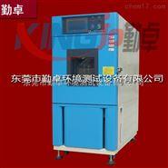 小型高低温试验箱 高低温试验机