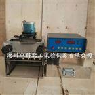 DWR-2低温柔度试验仪