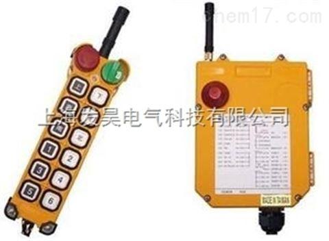 f24-8s工业无线遥控器接线图