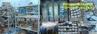 S18UBAQ供应美国邦纳BANNER超声波传感器