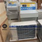 标准恒温恒湿养护设备 水冷